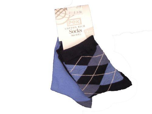 Pex Boys 2 Pack Socks Blues: 9-12/3-6 years